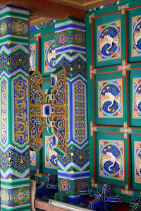 Artwork on the ceiling of the temple at Jingshan Park, near the Forbidden City in Beijing, China.