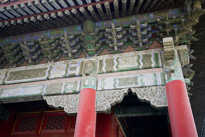 Temple details at the Forbidden City in Beijing, China.
