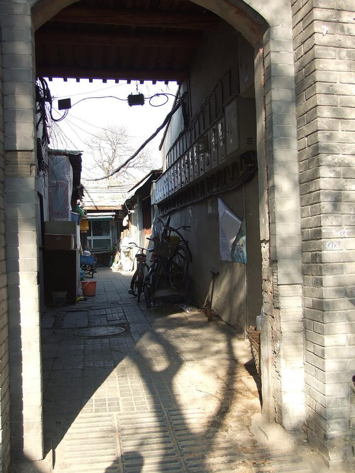 dans Qianhai