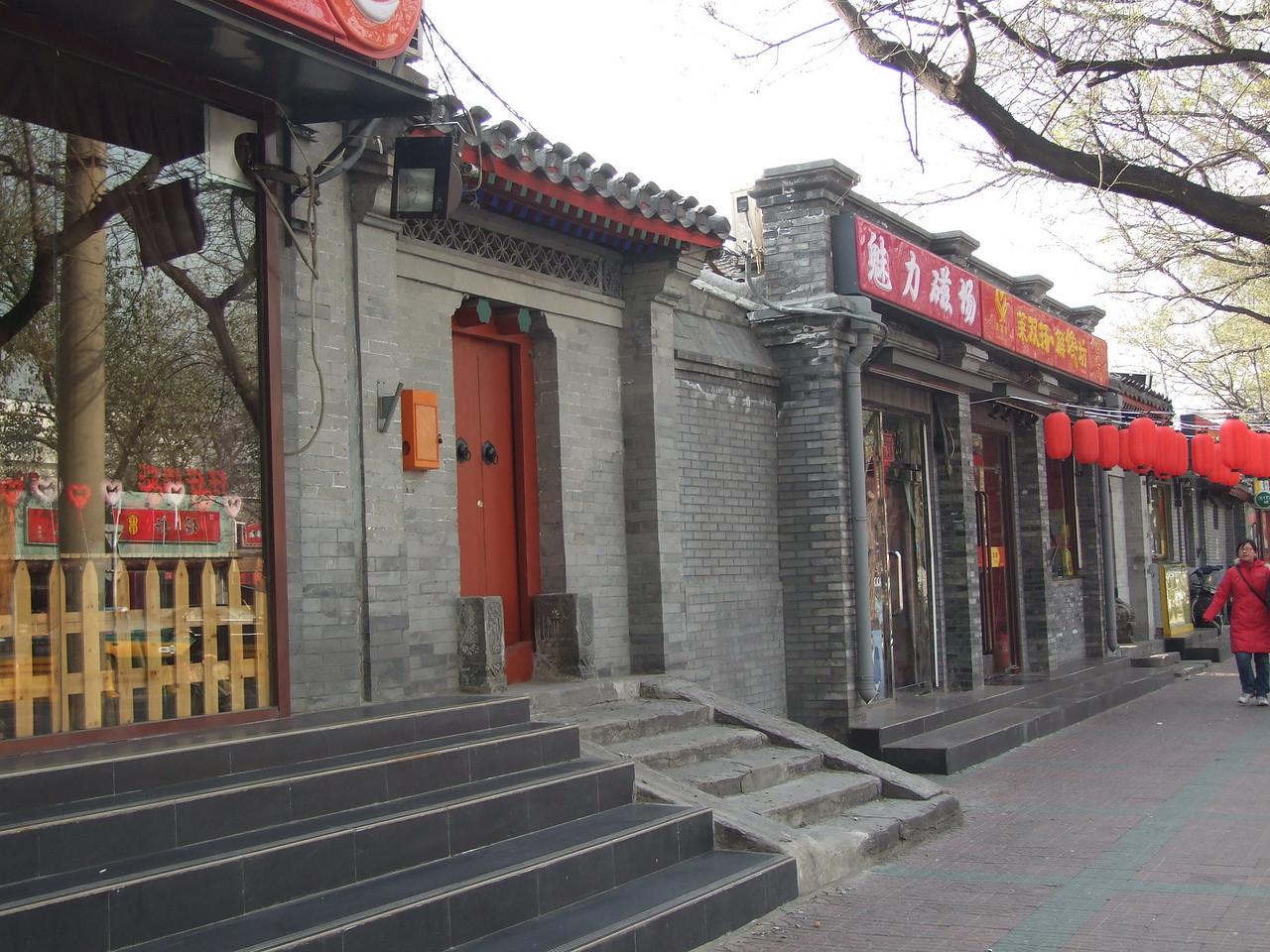 une entrée sur Dong zhi men wai dajie