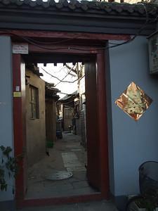 Dans Qianhai, à l'ouest de la Cité Interdite
