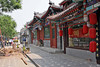 Beautiful buildings outside Hutongs in Beijing, China