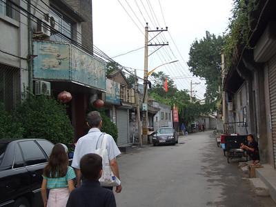autour de Qianmen