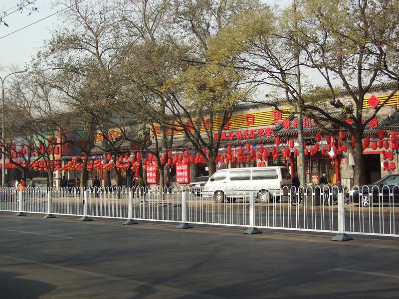 Dong zhi men wai dajie, une avenue aux innombrables restaurants