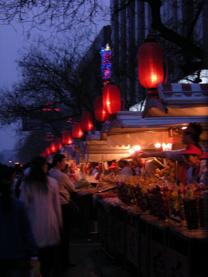 stand (de nourriture) sur Wang Fu Jin
