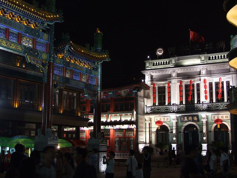 rue Qianmen
