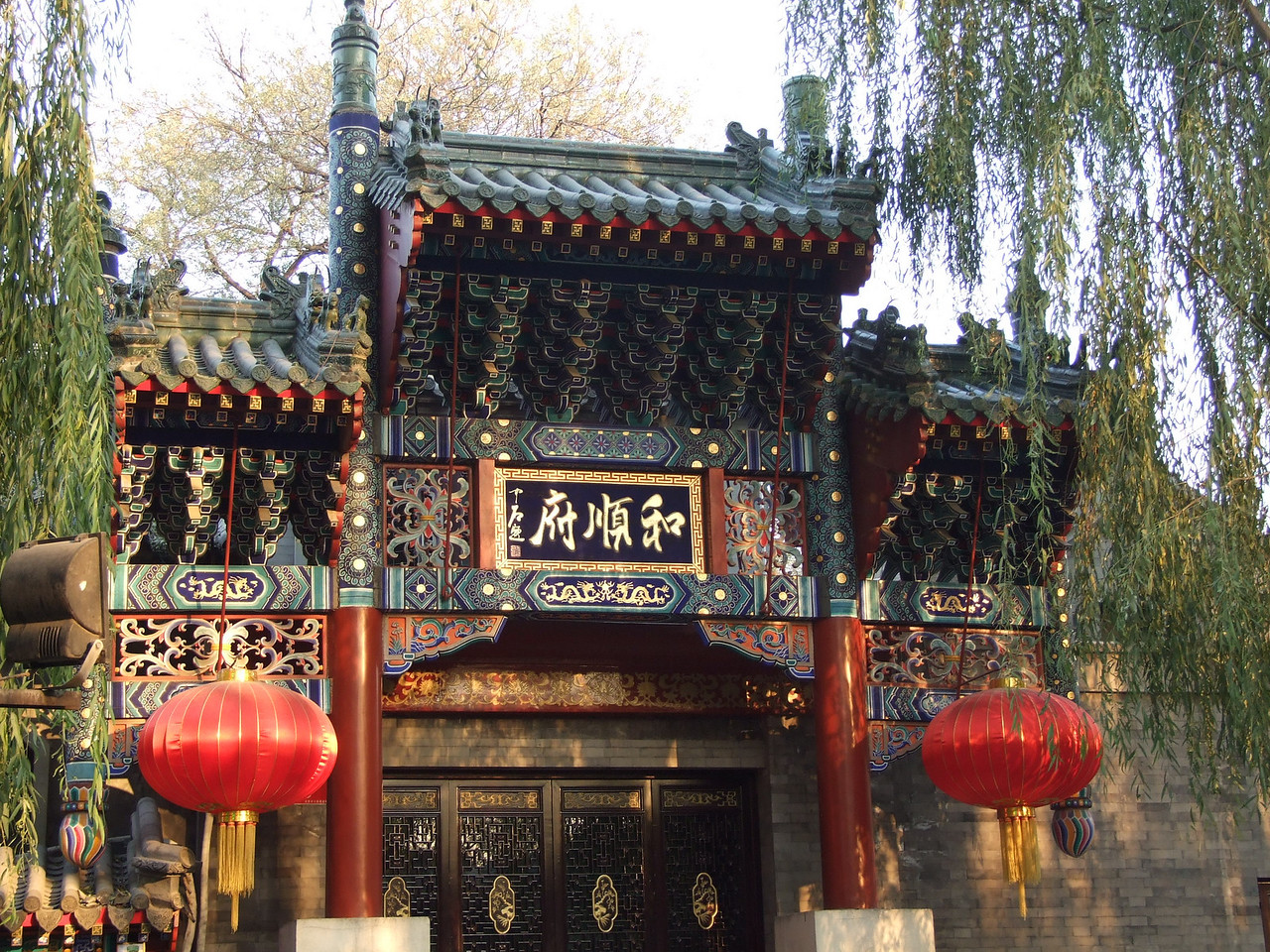 un restaurant dans Qianhai