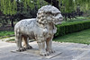 Mythical Lion at Ming Tombs