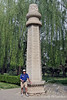 Alan next to column on Ming Tomb grounds