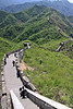 Looking back on Mutianyu Wall from the TOP