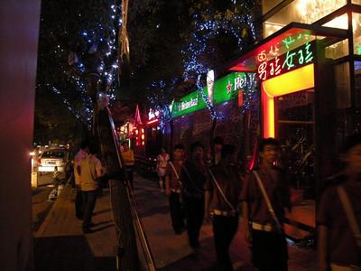 les bars de Sanlitun (quartier de l'école, et des ambassades)