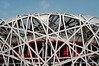 Detail of the National Stadium (the Bird's Nest)
