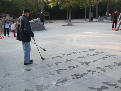 """calligraphie """"à l'eau"""",en chinois traditionnel. Très éphémère!"""