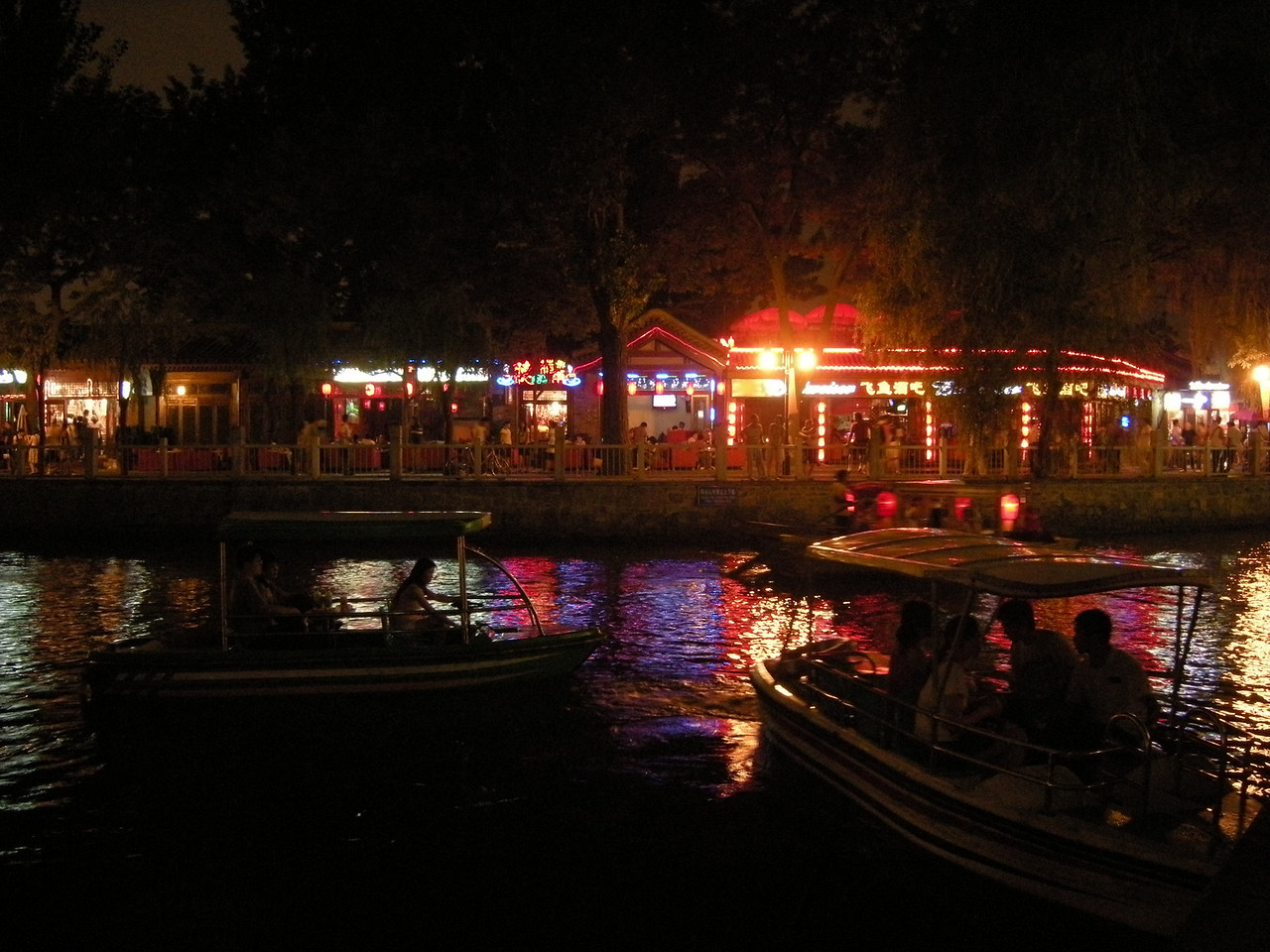 Lac Zhonghai 0808 (2)