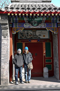 We found a super lovely doorway wandering some back-streets in Beijing, China.
