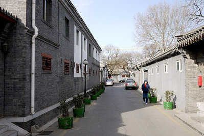 The streets of Beijing, China.