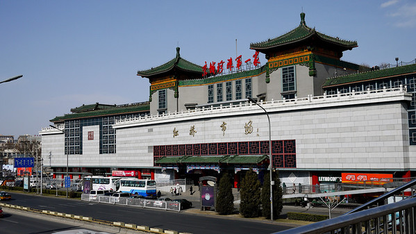 Pearl Market in Beijing, China.