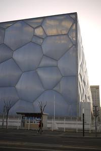 The Aquatics Center in Beijing, China.
