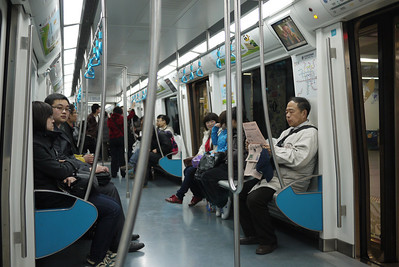 The fast and clean metro system in Beijing, China.