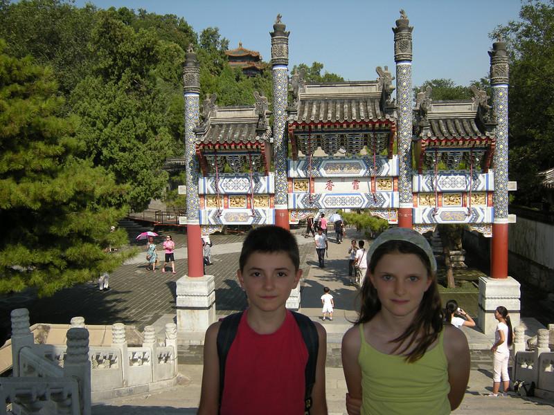 Summer palace children 0808