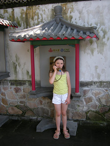 Summer palace children 0808 (10)