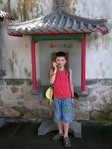 Summer palace children 0808 (1)