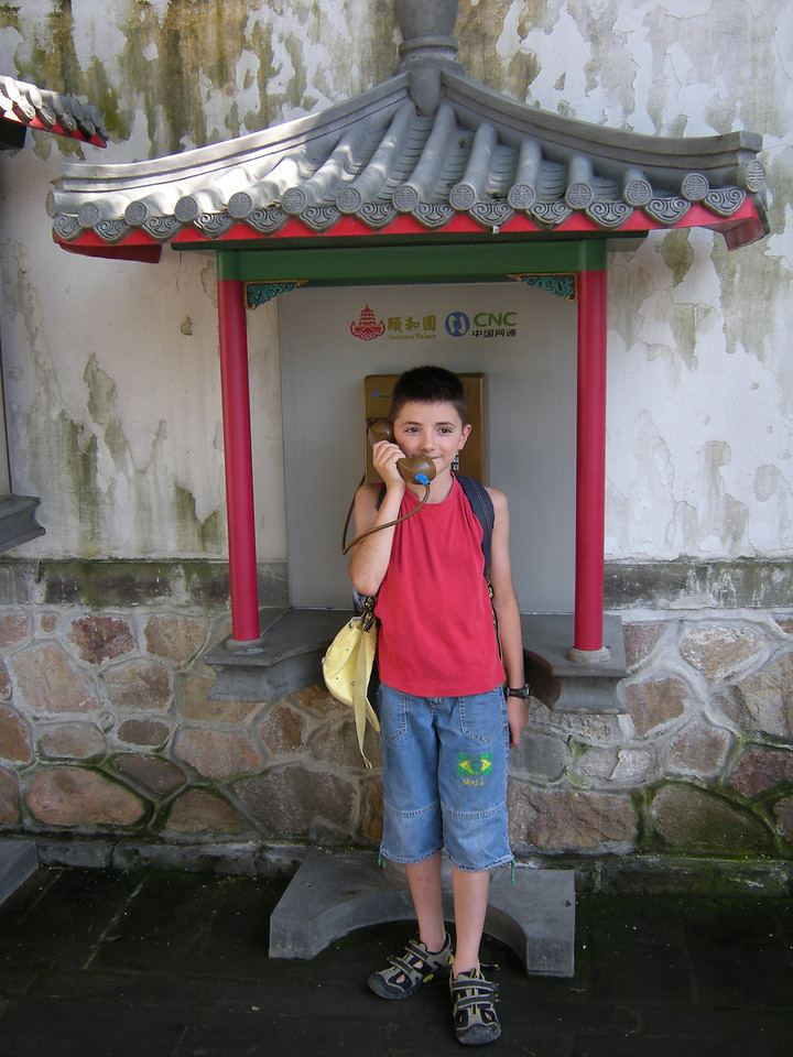 Summer palace children 0808 (1)