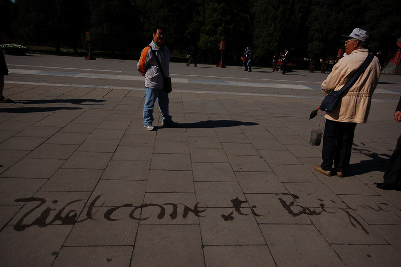 Water calligraphy: Welcome to Beijing