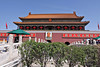 Tian'anmen Tower with bridges to the entrance of The Forbidden City