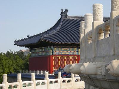 Tiantan Park 1008