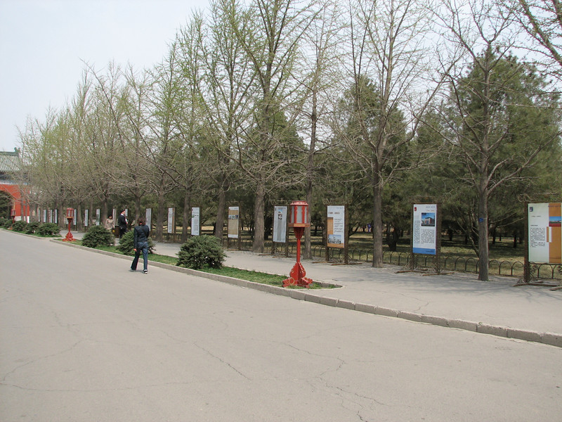 A series of posters in the Temple of Heaven Park explain China's one-child policy in exacting detail.