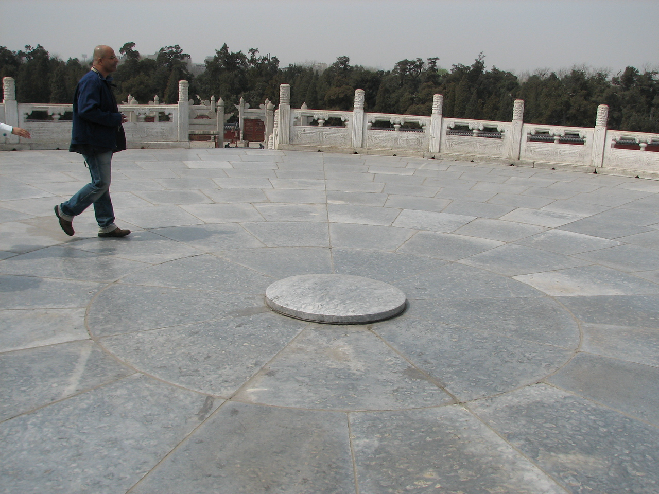 Center stone of the Round Altar. Standing on this stone and speaking will supposedly make your voice audible from far away. There are 9 stones in the first circle, then 18, then 27, etc.