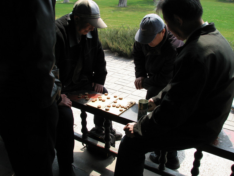 Gambling over a game of Chinese chess