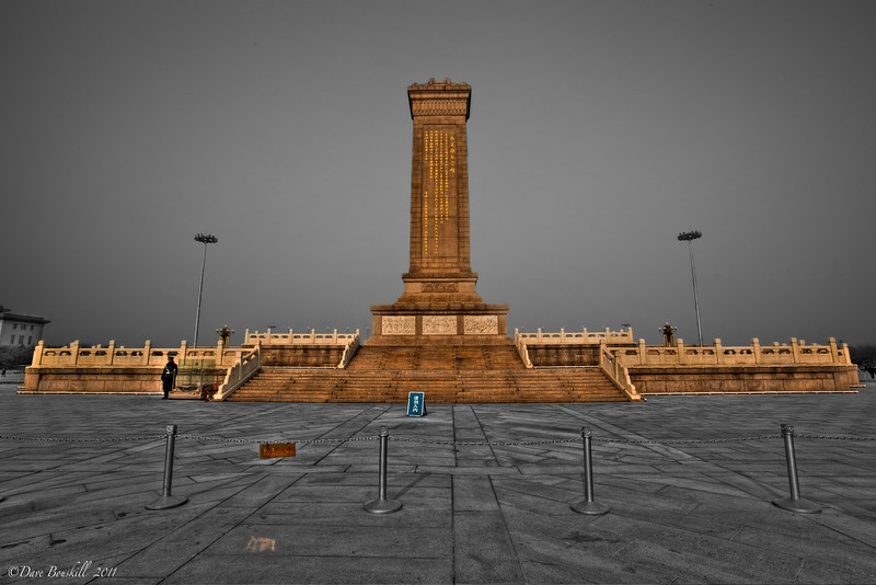 China_pictures_Tiananmen_Square_Beijing
