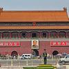 Tiananmin Square - Entrance to Forbidden City