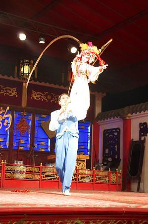 Cheng Du theater