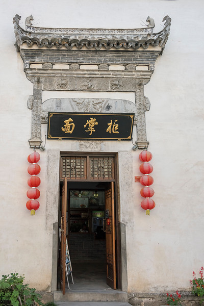 Old doorway with Chinese lanterns, Hongcun Ancient Town, Lixian, Anhui, China