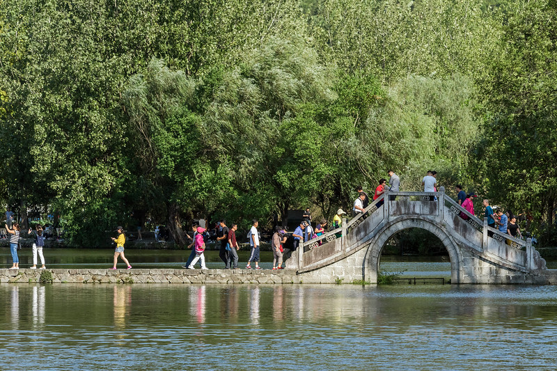 Moon bridge over Nanhu (South) Lake, Hongcun Ancient Town, Lixian, Anhui, China