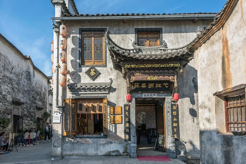 Qing Dynasty house, Hongcun Ancient Village, UNESCO, Lixian, Anhui, China