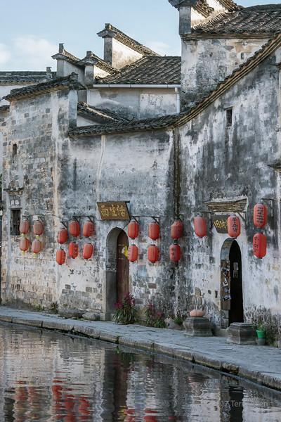Chinese lanterns and reflections, Half Moon Lake, Hongcun Ancient Town, Lixian, Anhui, China