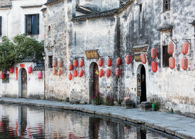 Old houses on Half Moon Lake, Hongcun Ancient Town, Lixian, Anhui, China