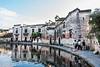 Half moon lake with reflections, Hongcun Ancient Town, Lixian, Anhui, China