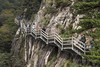 Cliff walkway in the Huangshan Mountains, Anhui Province, China