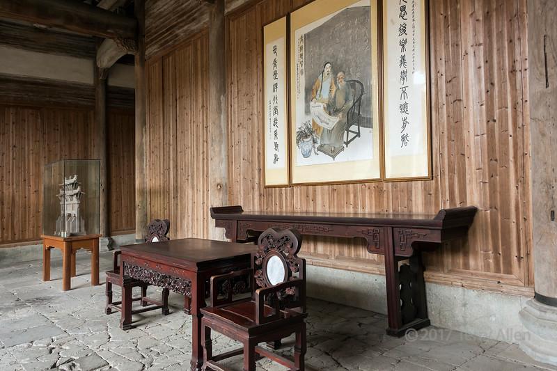 Qing Yi Tang (Ancestral Hall for Women) interior, Huizhou Ancient City, Tangue, China