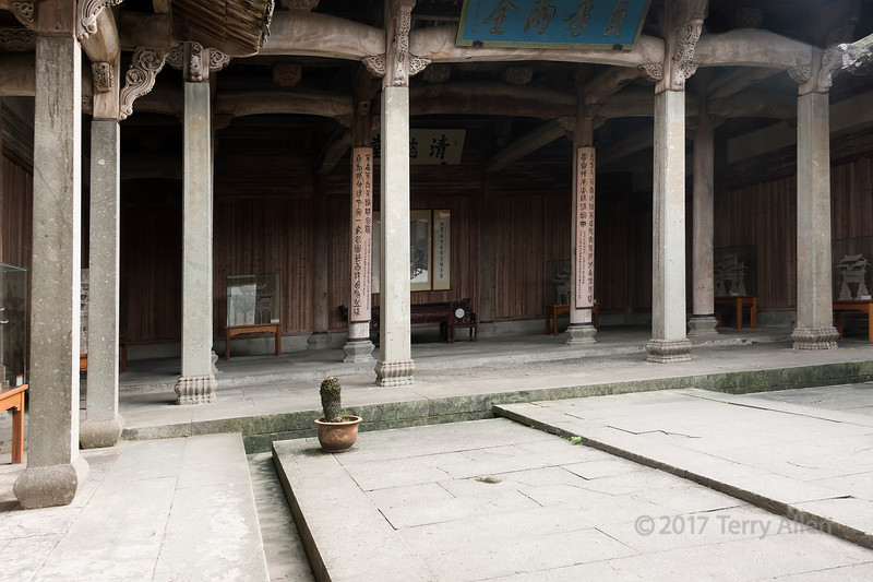 Qing Yi Tang (Ancestral Hall for Women), Huizhou Ancient City, Huangshan, China