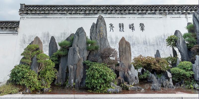 Close-up, miniascape Huangshan Hui mountain scenery with of granite peaks and trees, Bao Family Garden, Shexian, China