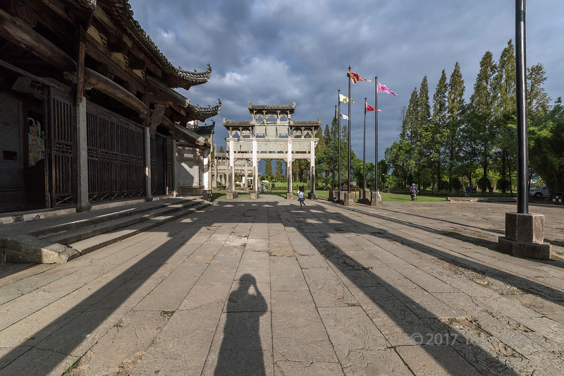 Dun Ben Tang (left) and Archway for Father's Love and Son's Filial Piety with shadow of Archway for Bao Can's Filial Piety, Tangue, China