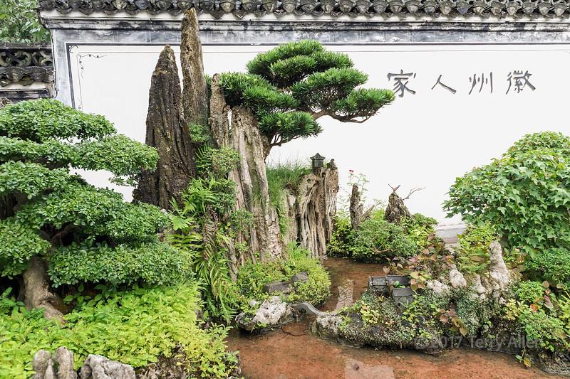 Close-up, Hui Village miniascape at the entrance to the Qing Dynasty Bao Family Garden, Shixian, Huangshan, Anhui, China