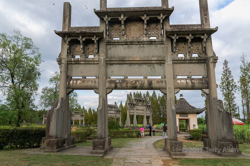 Chastity Archway for Bao Wenling's Wife and Congbuting Pavilion, Tanque, China
