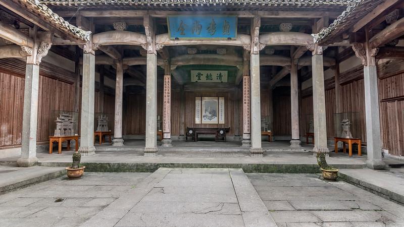 Qing Yi Tang (Ancestral Hall for Women) courtyard Huizhou Ancient City, Tangue, China